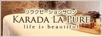 KARADA LA PURE